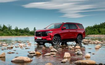 Дорогу покажешь? Тест-драйв нового Chevrolet Tahoe