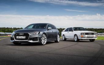 Она изменила историю. 40 лет Audi quattro