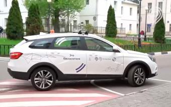 Работу медицинского беспилотника Lada Vesta показали на видео