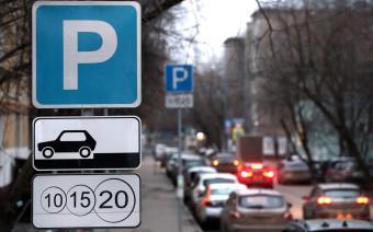 Как парковаться в Москве: все изменения для водителей