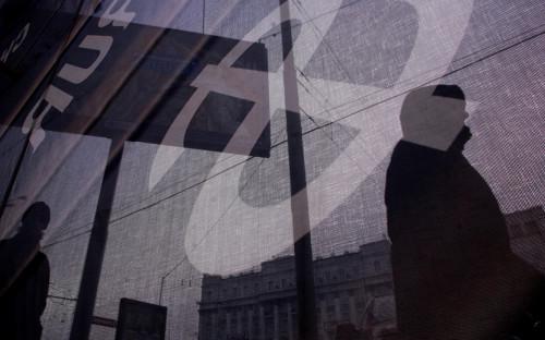 Фото:Денис Гришкин / Ведомости / ТАСС