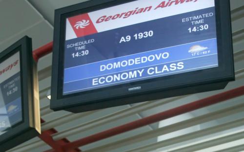 Фото: Давид Хизанишвили / РИА Новости