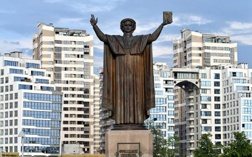 Минск. Памятник первопечатнику Франциску Скорине