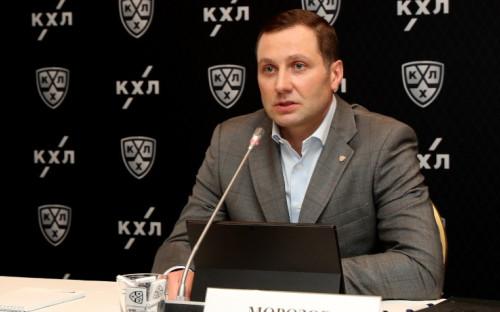 Президент КХЛ Алексей Морозов