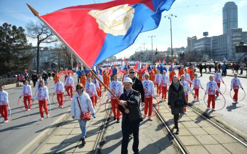 Демонстрация в частности прошла в Екатеринбурге