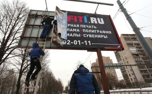 Фото:Холявчук Светлана / Интерпресс / ТАСС