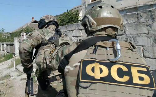 Фото:ЦОС ФСБ РФ / ТАСС
