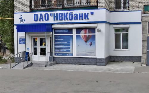 Фото:сервис «Яндекс.Карты»