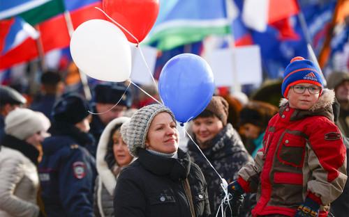 Участники на митинге в честь Дня народного единства в Екатеринбурге