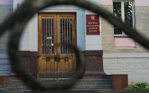 Вид на здание Министерства здравоохранения РФ