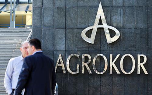 <p>Штаб-квартира&nbsp;компании Agrokor в Загребе, Хорватия</p>  <p></p>