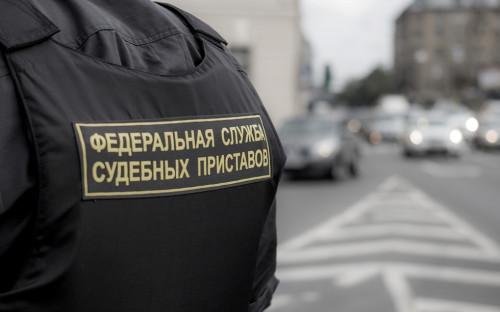 Фото: fssp.gov.ru