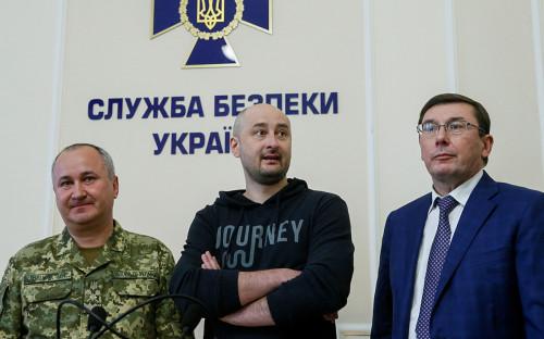 Василий Грицак, Аркадий Бабченко и Юрий Луценко