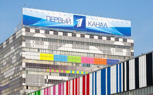 Фото:Михаил Грушин / ТАСС