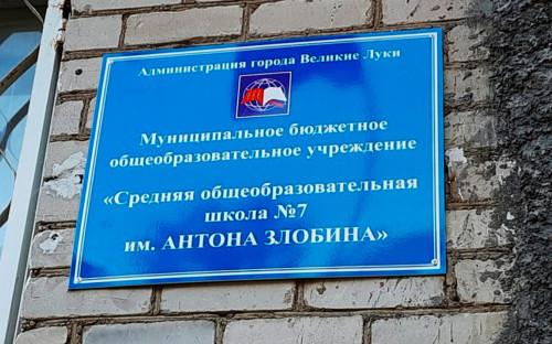 Фото:pskov.ru