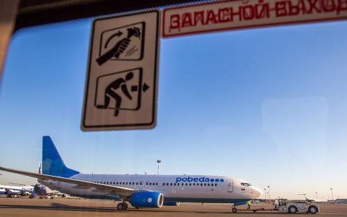 Фото: Марина Лысцева / ТАСС