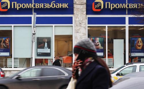 Фото:Мария Девахина / РИА Новости