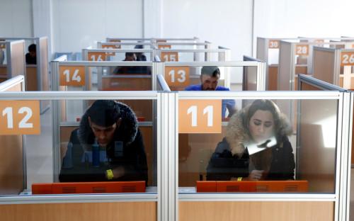 Многофункциональный миграционный центр в Москве