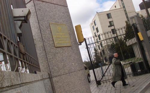 Вид на здание посольства России в Вашингтоне
