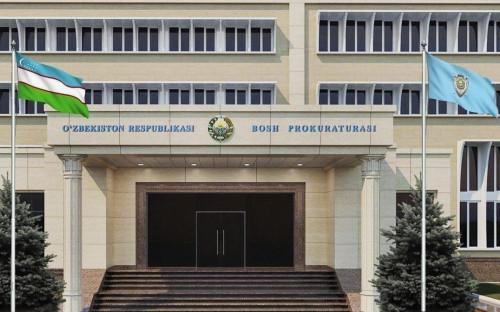 Фото:uzbprokuratura / Telegram