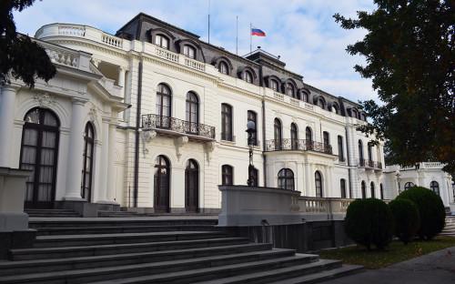 <p>Посольство РФ в Чехии</p>