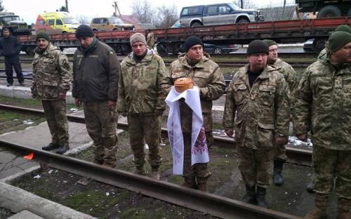 Фото:Движение по поддержке закарпатских военных - Виноградов / Facebook