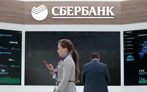 Минфин заявил о поддержке стратегии руководства Сбербанка
