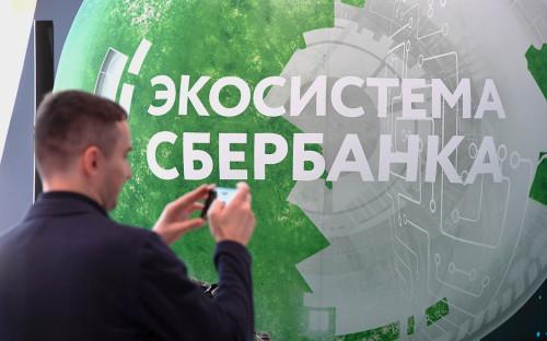 Глава Сбербанка предупредил о последствиях концепции «оставайтесь банком»