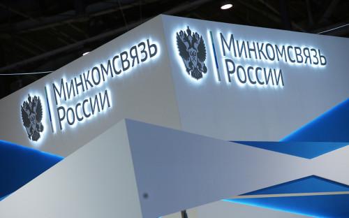 Фото:Алексей Козырев / РИА Новости