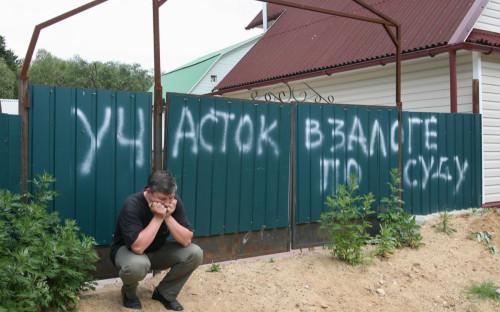 Фото: Владимир Машатин/ ИТАР-ТАСС