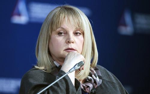 <p>Уполномоченный по правам человека в России Элла Памфилова</p>  <p></p>