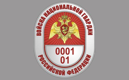 Фото:regulation.gov.ru
