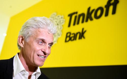 Председатель совета директоров Тинькофф Банка Олег Тиньков