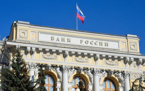 Фото:Ovchinnikova Irina / Shutterstock