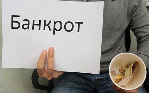 Фото: portal-kultura.ru