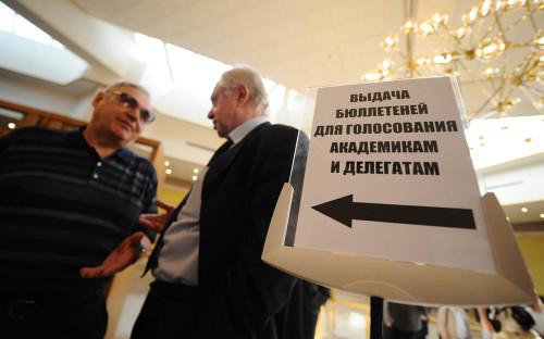 Фото:Денис Вышинский / ТАСС