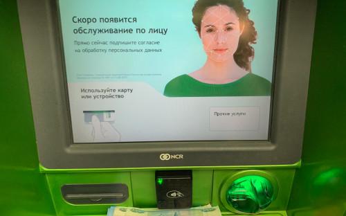 عکس: ناتالیا سلیورستوا / RIA Novosti