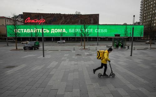 Фото: Павел Головкин / Reuters