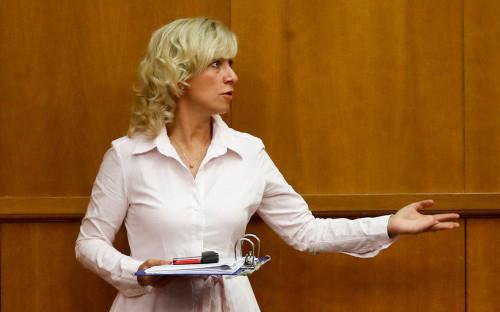<p>Мария Захарова</p>  <p></p>