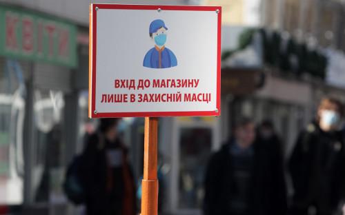 Фото:Pavlo Gonchar / SOPA / ZUMA / ТАСС