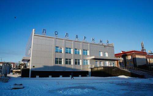 <p>Кинотеатр &quot;Полярный&quot; в городе Анадыре на Чукотке</p>