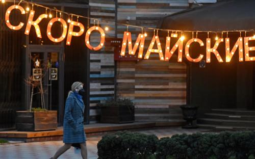 Фото:Антон Подгайко / ТАСС