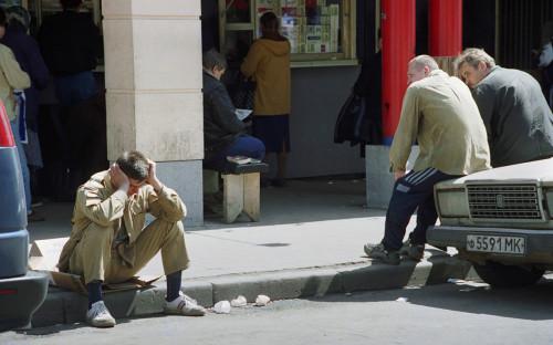 Москва, 1998г.