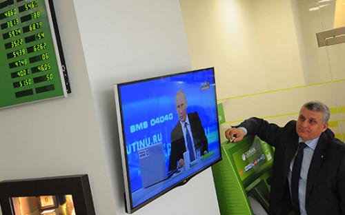 Россияне смотрят «Прямую линию» с президентом России Владимиром Путиным