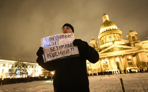 Фото: Валентина Антонова для РБК