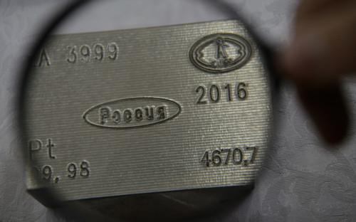 Слиток платины на Екатеринбургском заводе по обработке цветных металлов