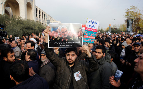 Протесты в Тегеране после смерти генерала Касема Сулеймани