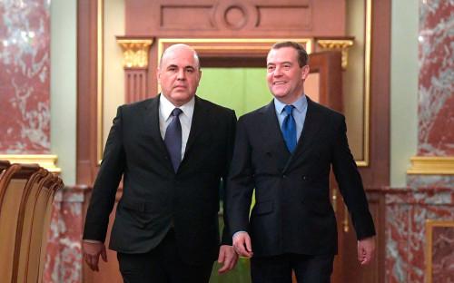 Михаил Мишустин и Дмитрий Медведев