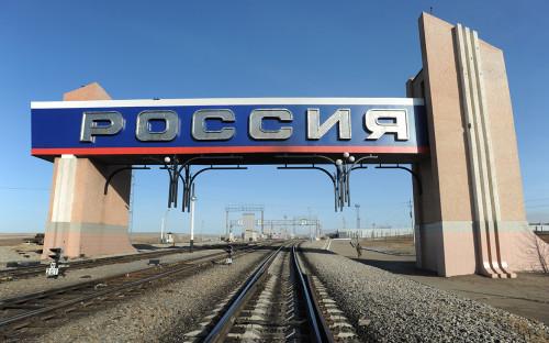 Российско-китайская граница в Забайкалье