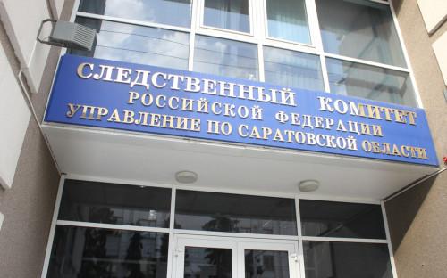 Фото:Следственный комитет РФ